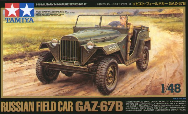 Tamiya (TA32542), GAZ-67B Field Car, 1/48